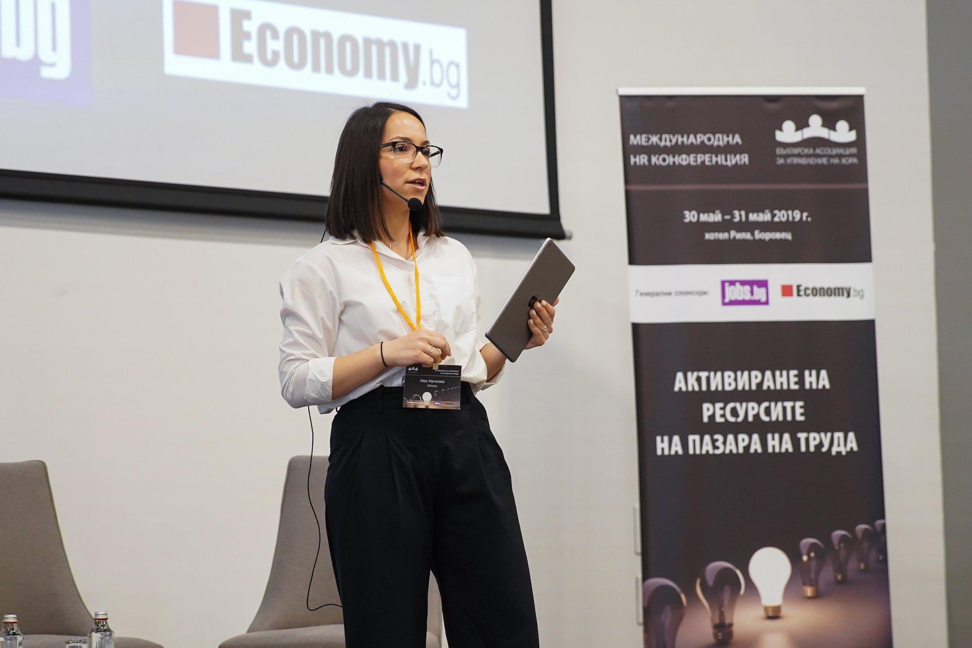 Iva Nachkova public speaking and moderating